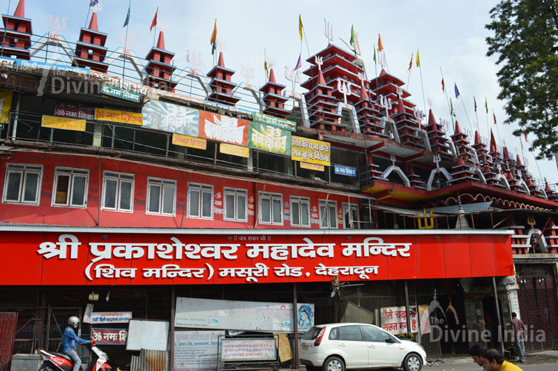 Shri Prakasheshwar Mahadev Temple (प्रकाशश्वेर महादेव मंदिर) Dehradun, Shri Prakasheshwar Mahadev Mandir, timings, location, how to reach.