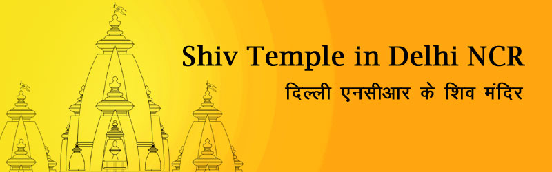 Shiva temples in and around Delhi, major Shiva temples of Delhi NCR